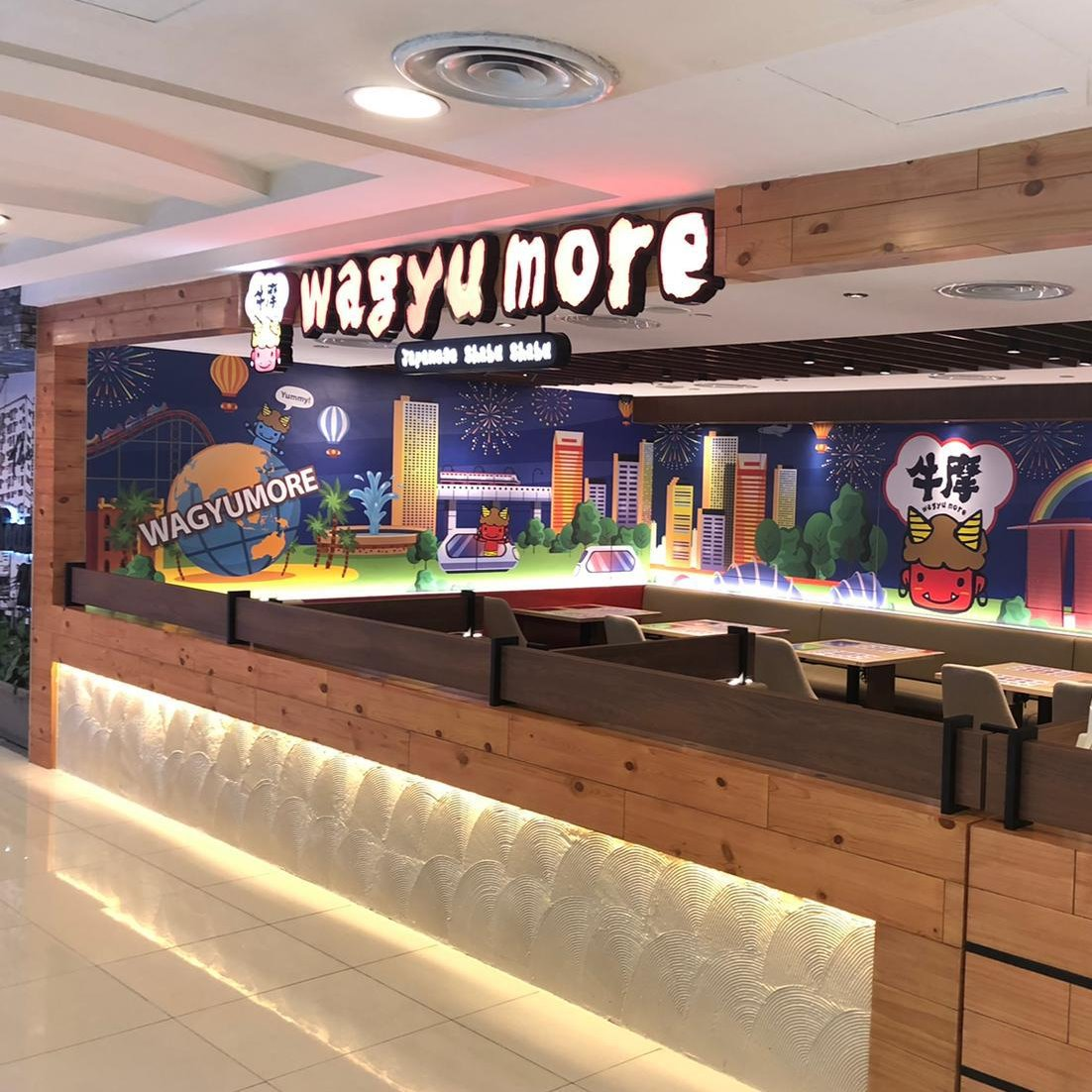 Wagyu More Storefront