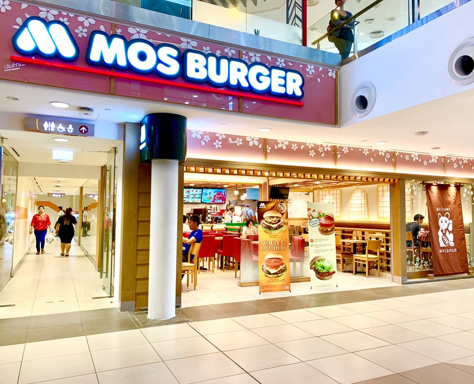 mos burger outlet