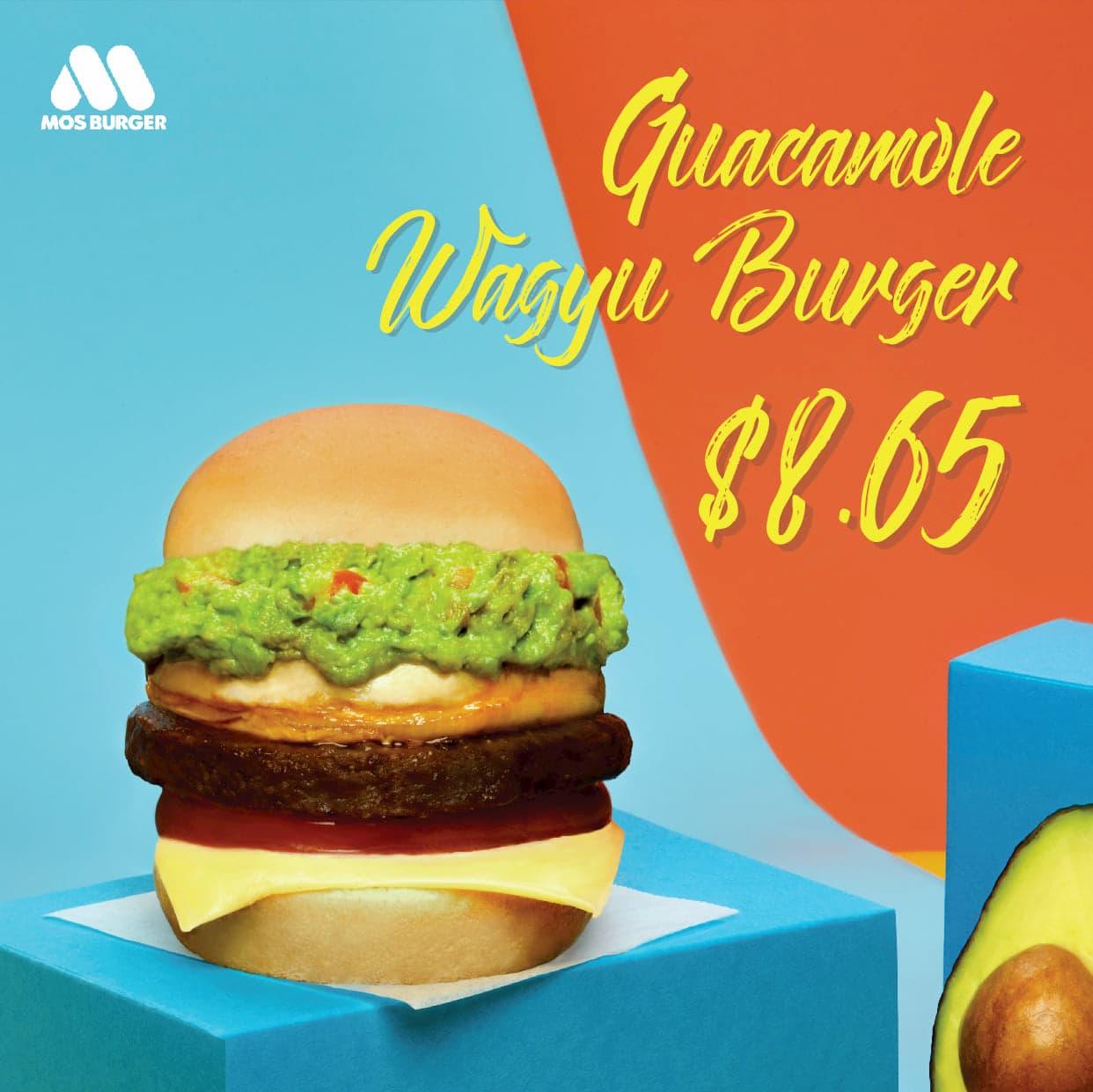 mos burger wagyu