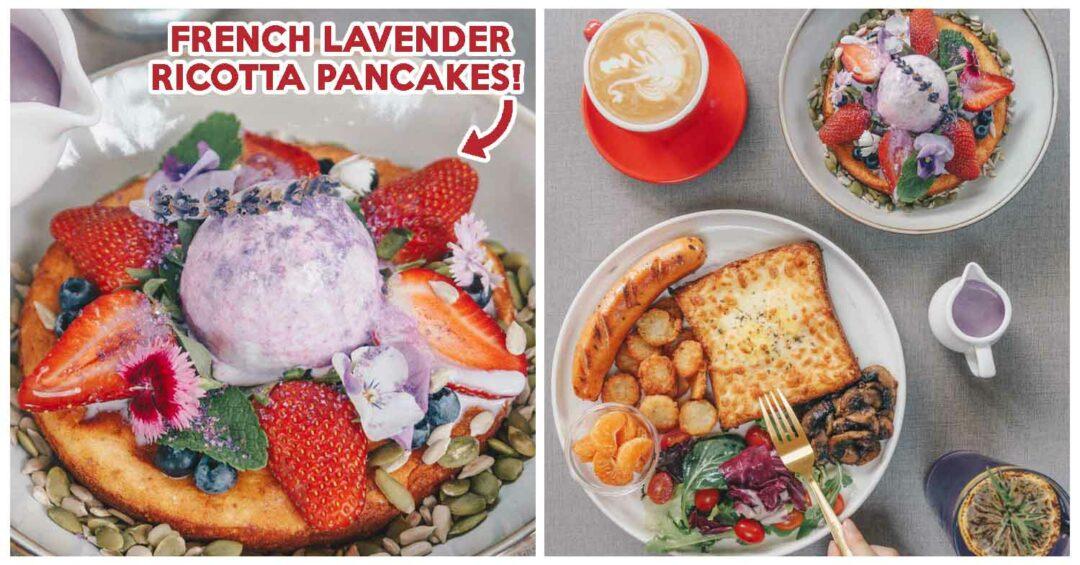 cafe coco lavender brunch