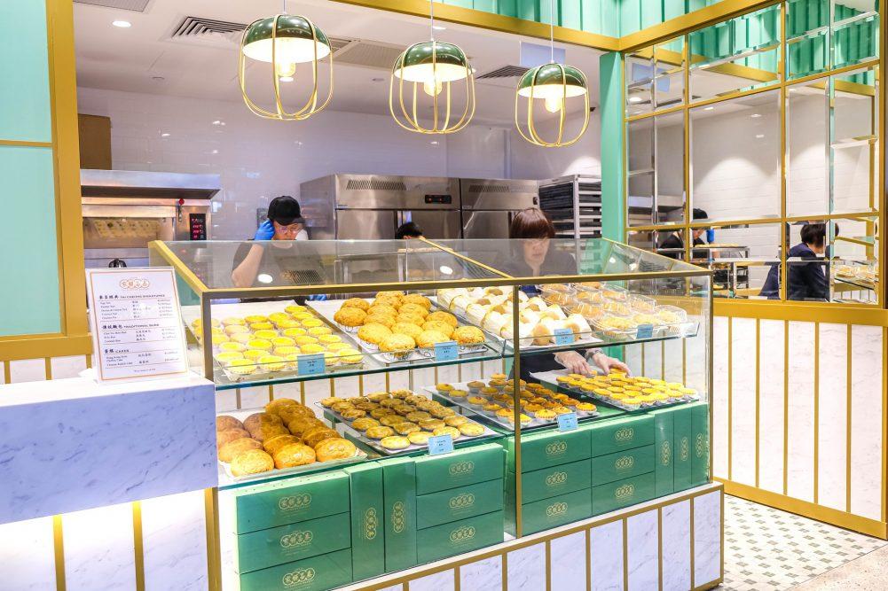 tai cheong bakery bukit panjang plaza