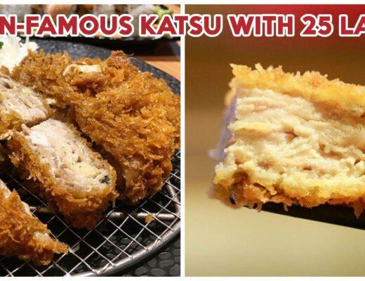 Kimukatsu Feature