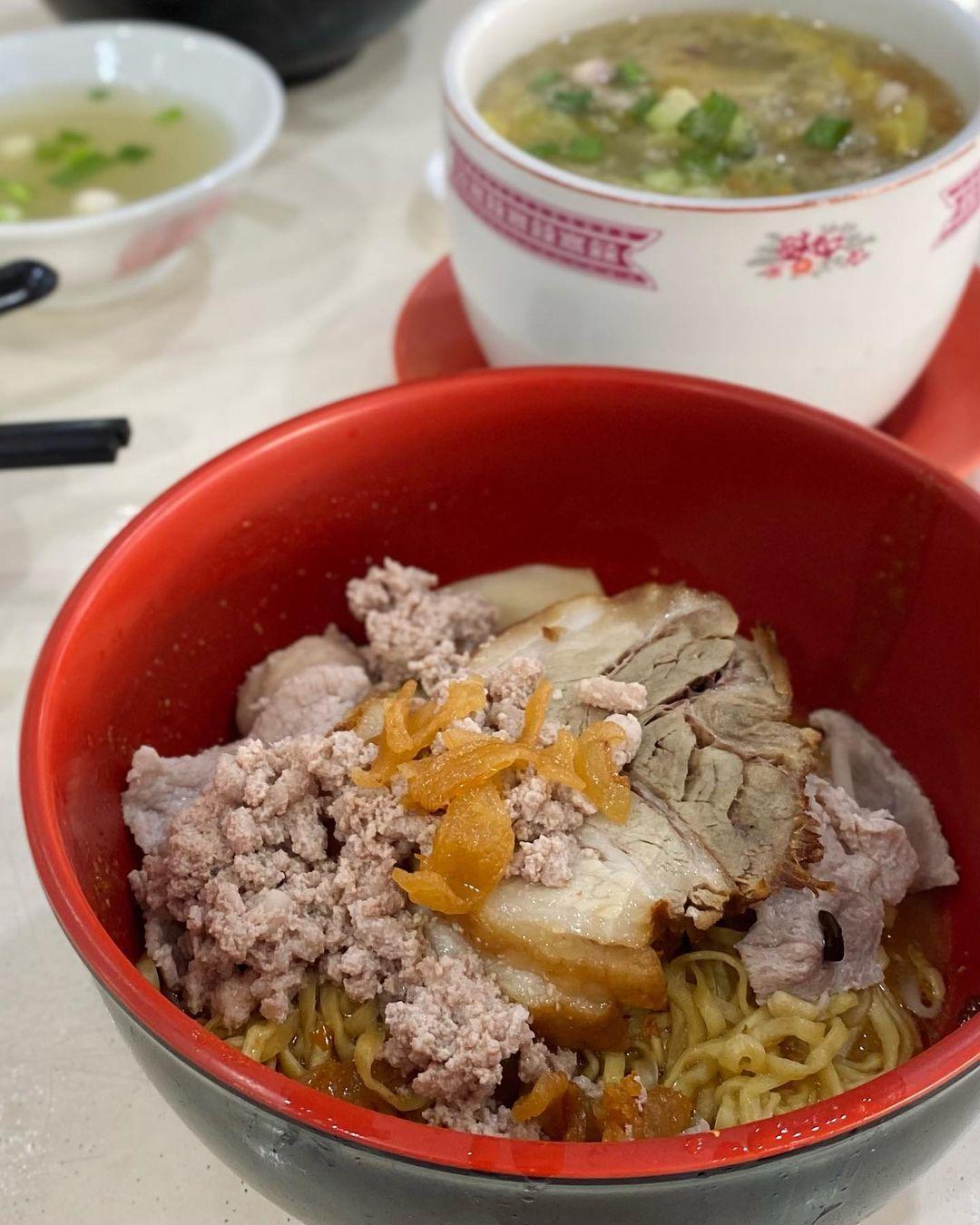 Li Yuan Mee Pok