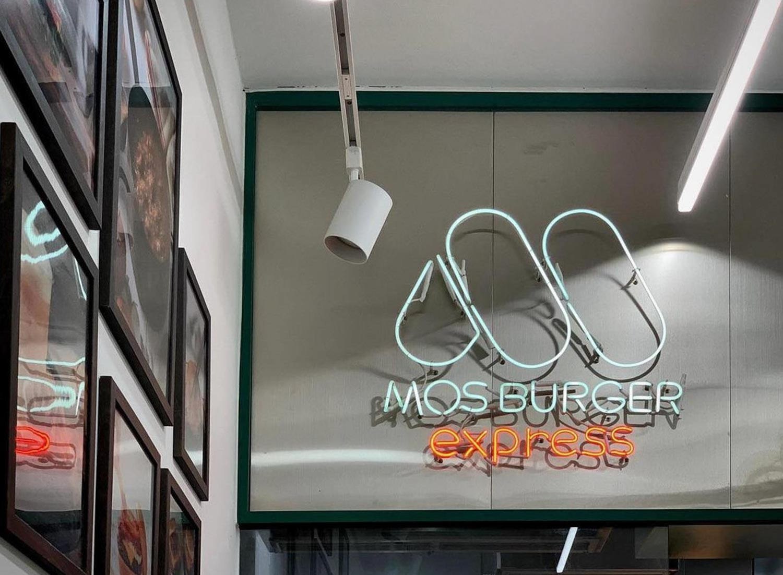 MOS Burger Express - South Korean MOS Burger express outlet sign