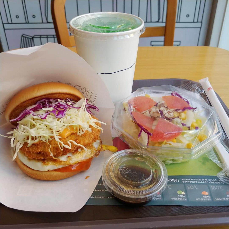 MOS Burger Express - South Korean MOS Burger
