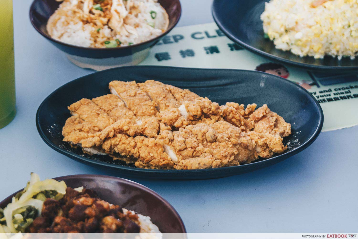 Really Something - chicken cutlet
