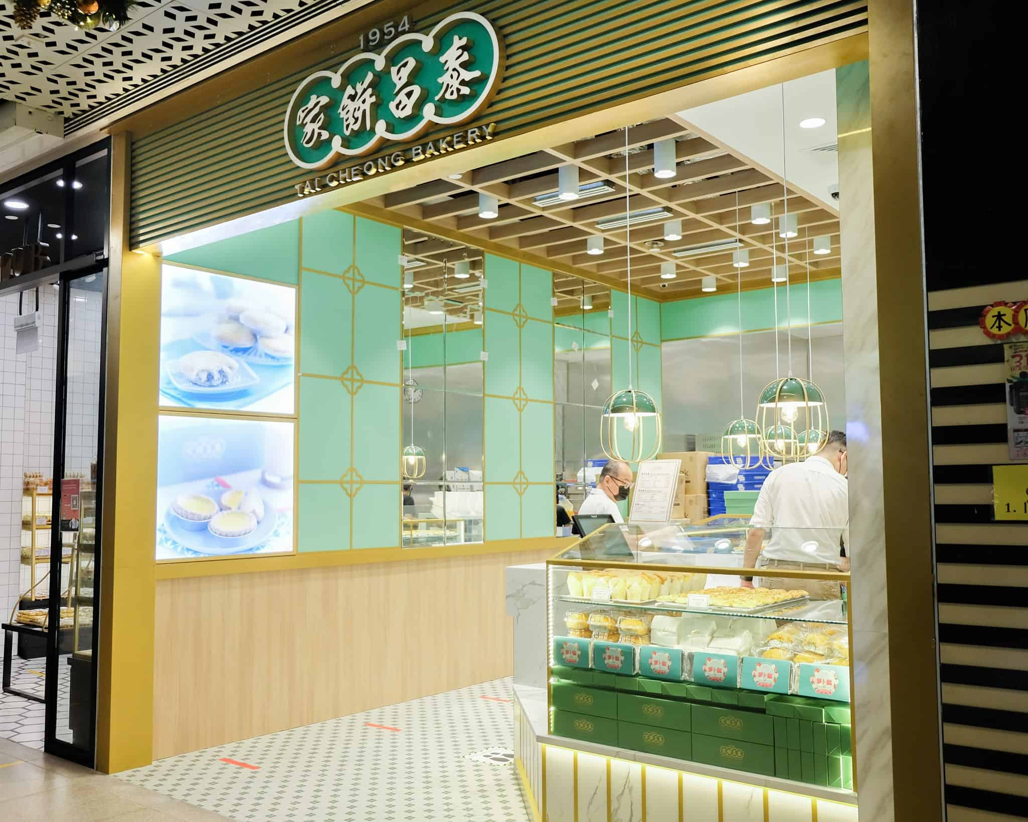 Tai Cheong Bakery Jem