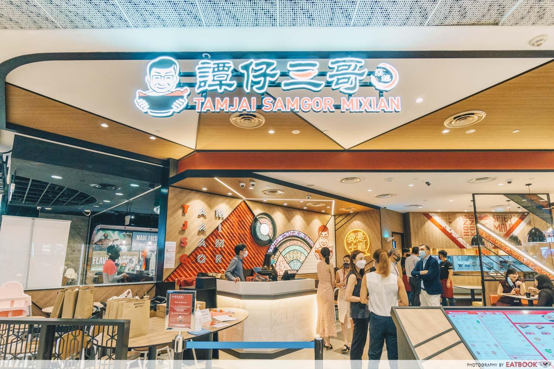 TamJai SamGor Storefront