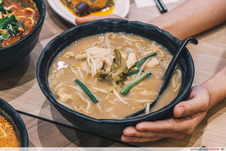 Wu La Soup
