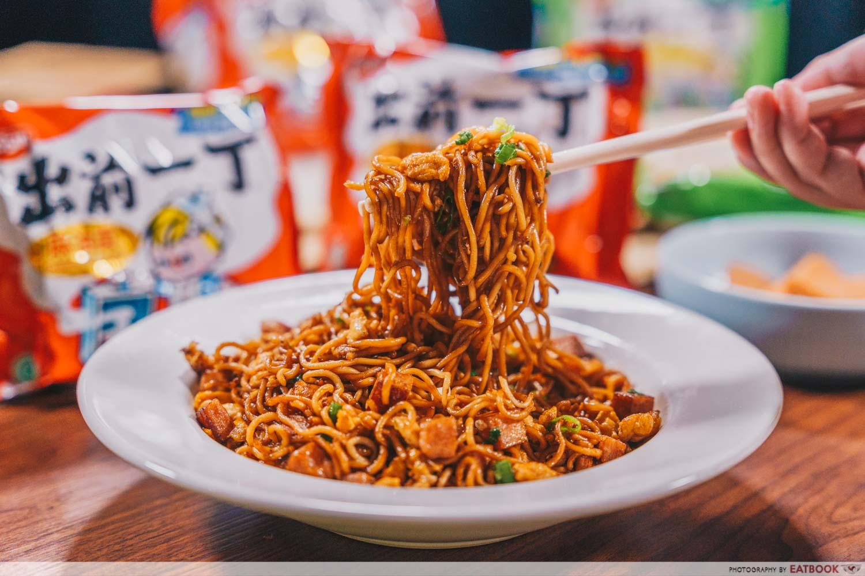 instant noodles - One-Pan Stir-fried Noodles