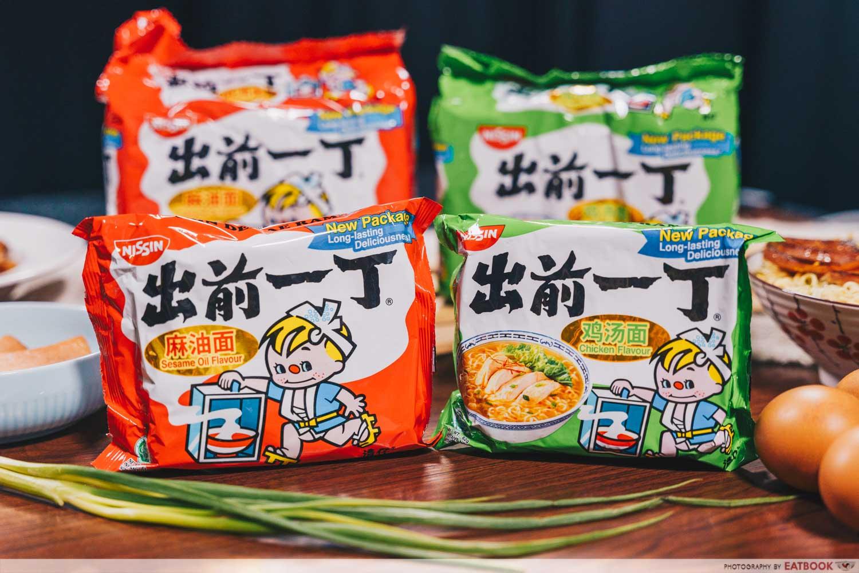 instant noodles - chu qian yi ding