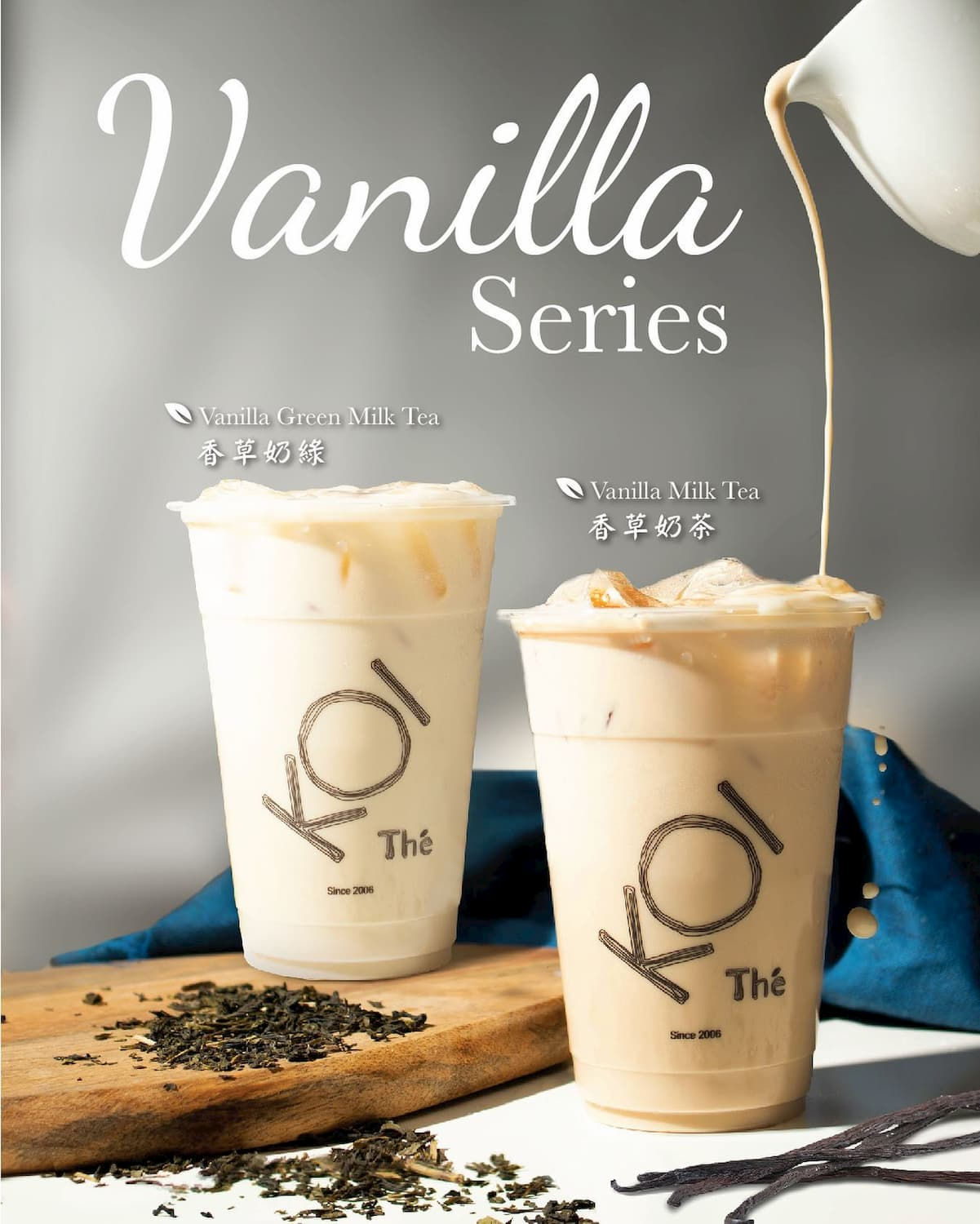 koi vanilla milk tea