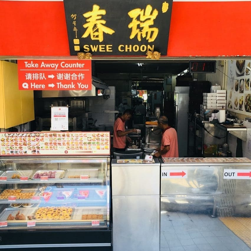 swee choon tampines