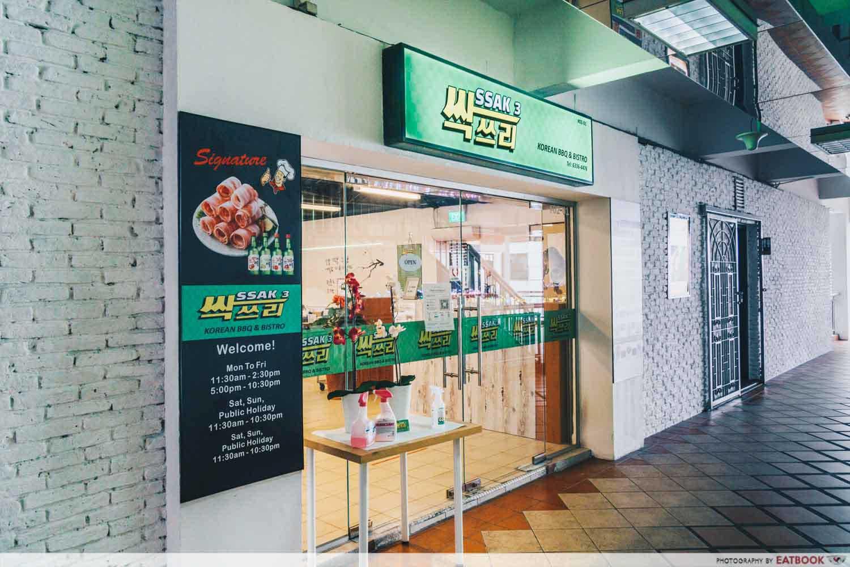 SSAK3 - storefront