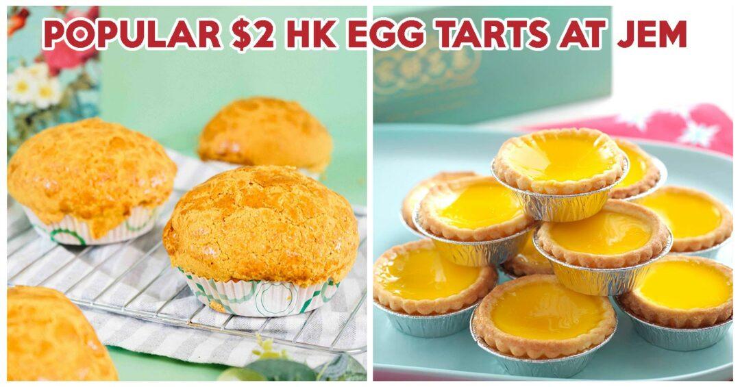 Tai Cheong Bakery Jem Feature
