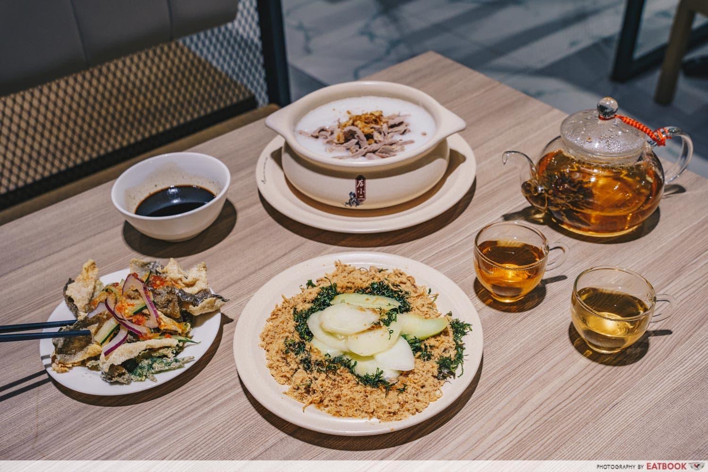 Dian Xiao Er Afternoon Tea