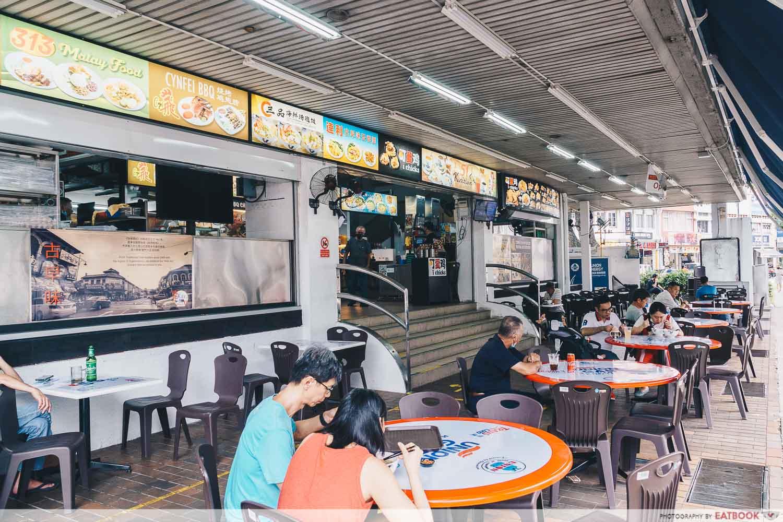 San Pin Seafood Soup Pao Fan Ambience