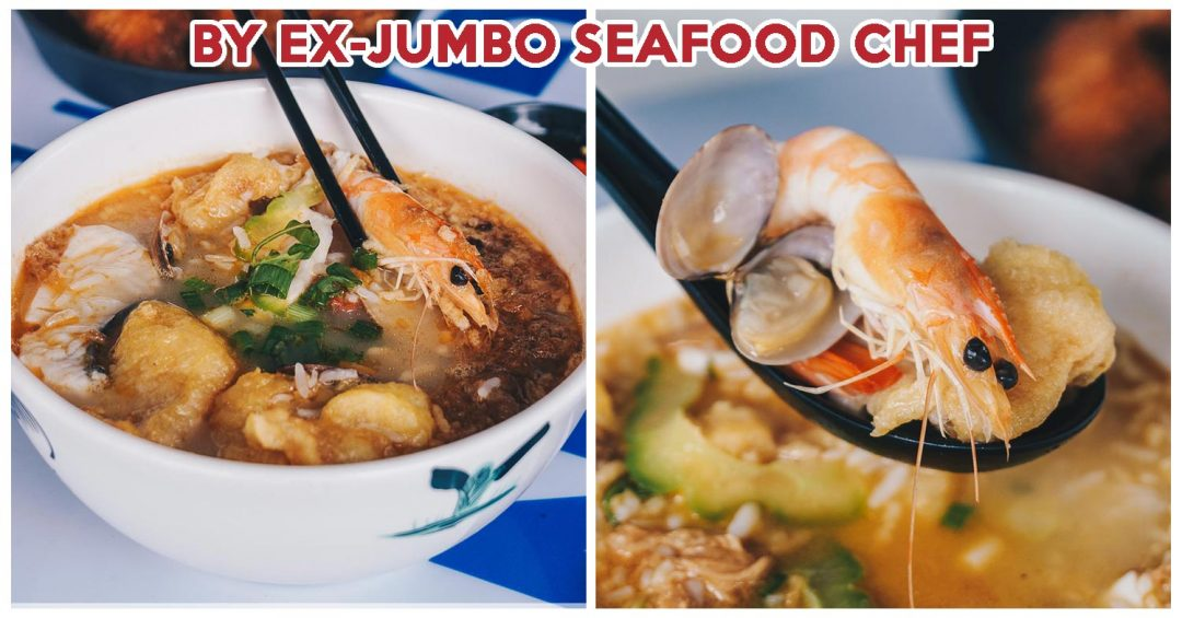 San Pin Seafood Soup Pao Fan Feature
