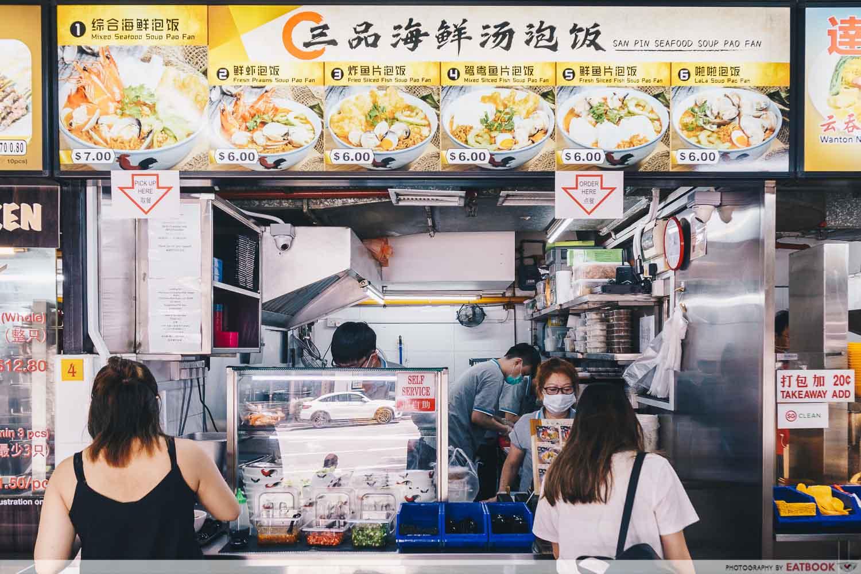 San Pin Seafood Soup Pao Fan Store
