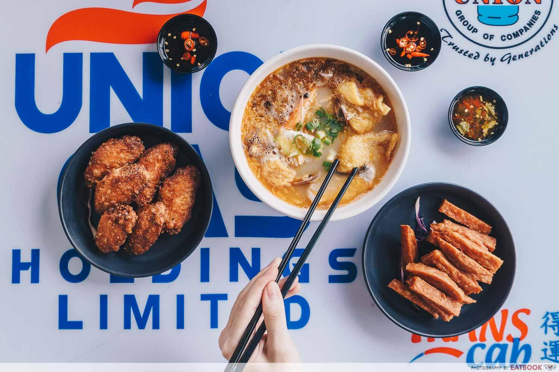 San Pin Seafood Soup Pao Fan