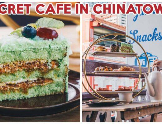 Sweetea Caffe Feature Image