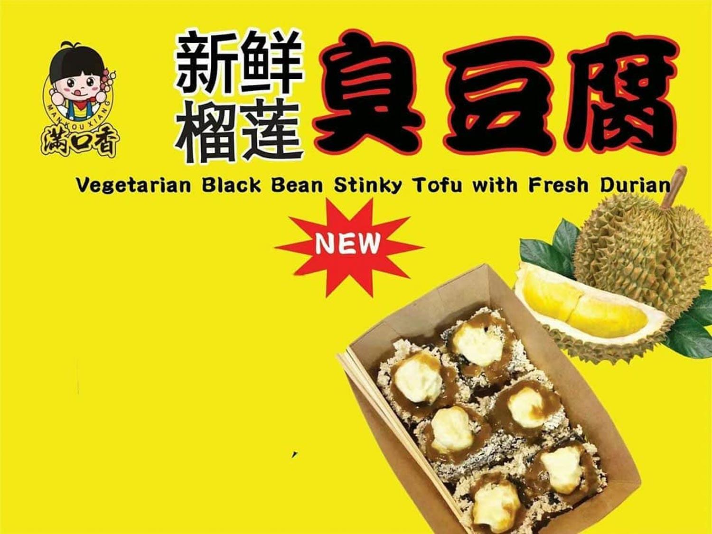 durian stinky tofu - msw stinky tofu