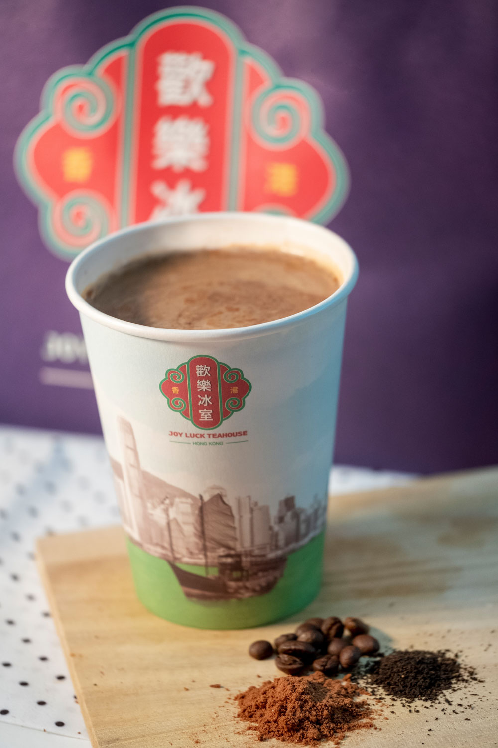 joy luck teahouse woodlands - hot milo yin yang