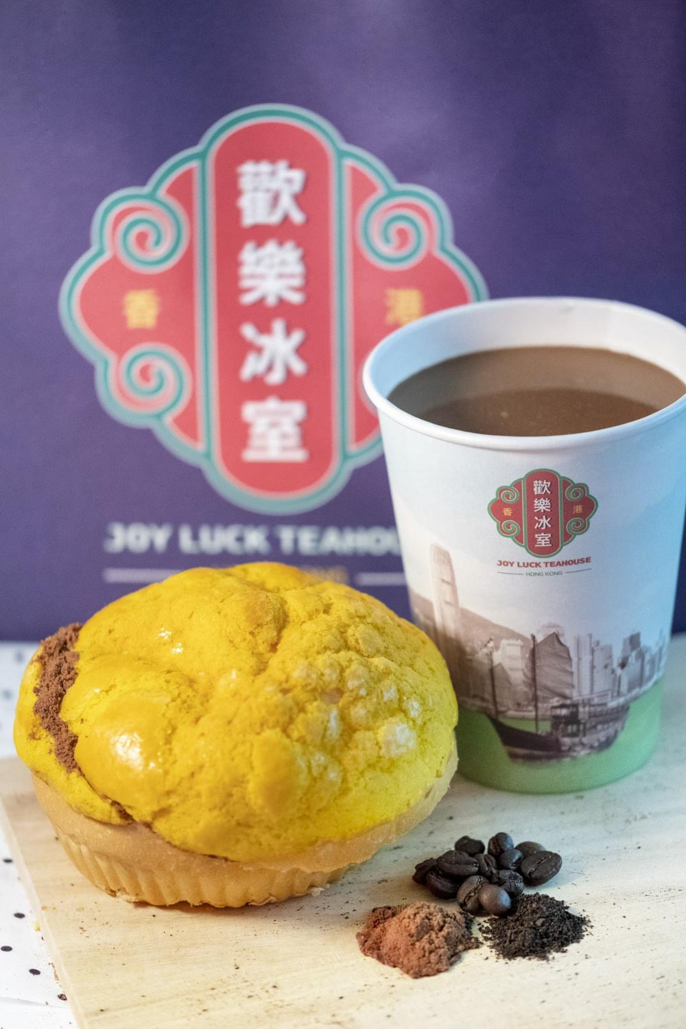 joy luck teahouse - woodlands outlet