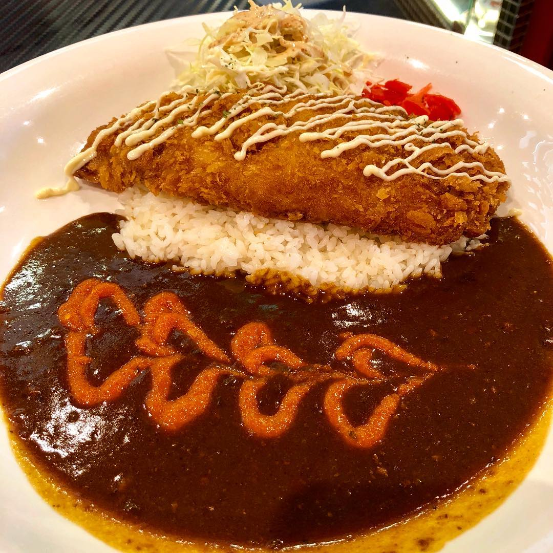 monster planet chicken katsu curry