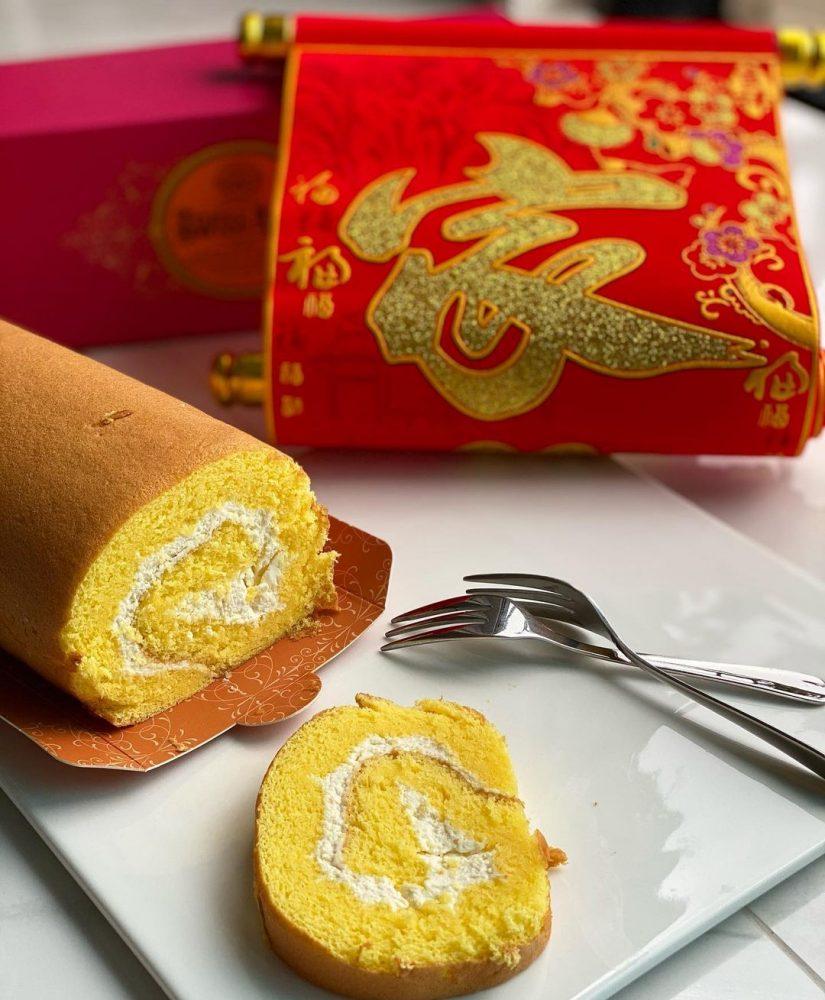old seng choong yuzu cny goodies