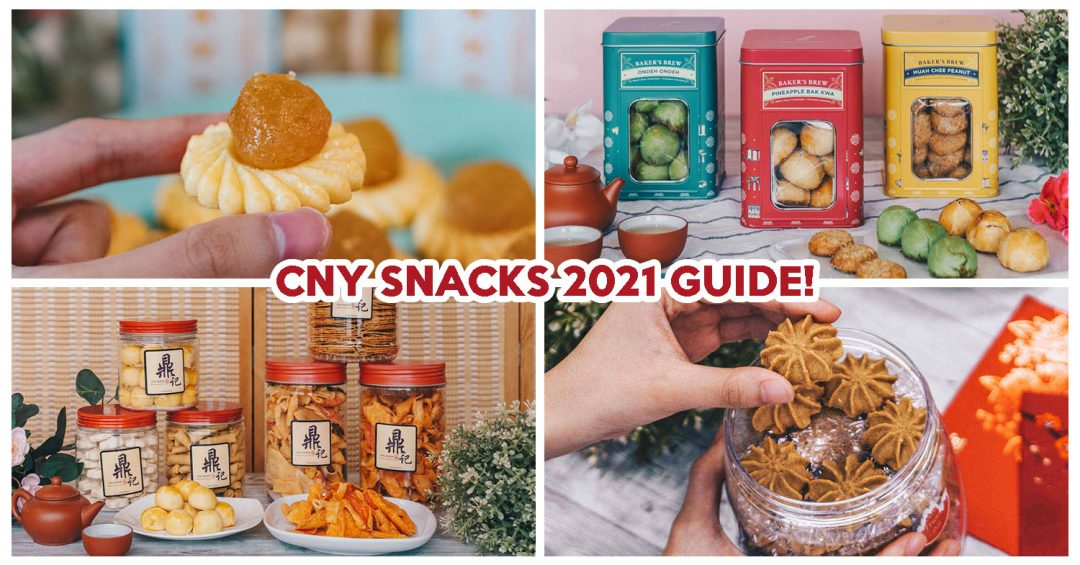 CNY GOODIES 2021