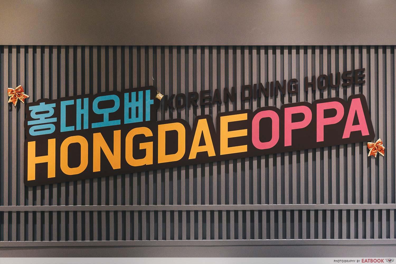 Signboard of Hongdae Oppa