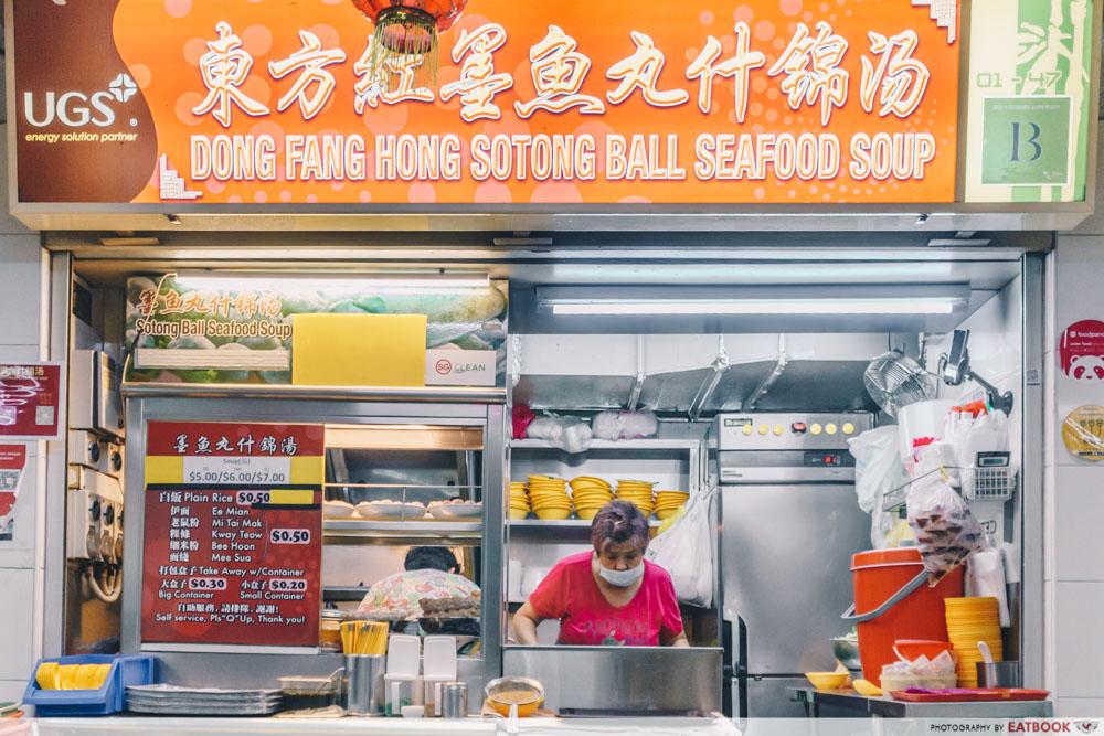dong fang hong storefront