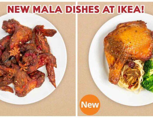 IKEA MALA CHICKEN WINGS