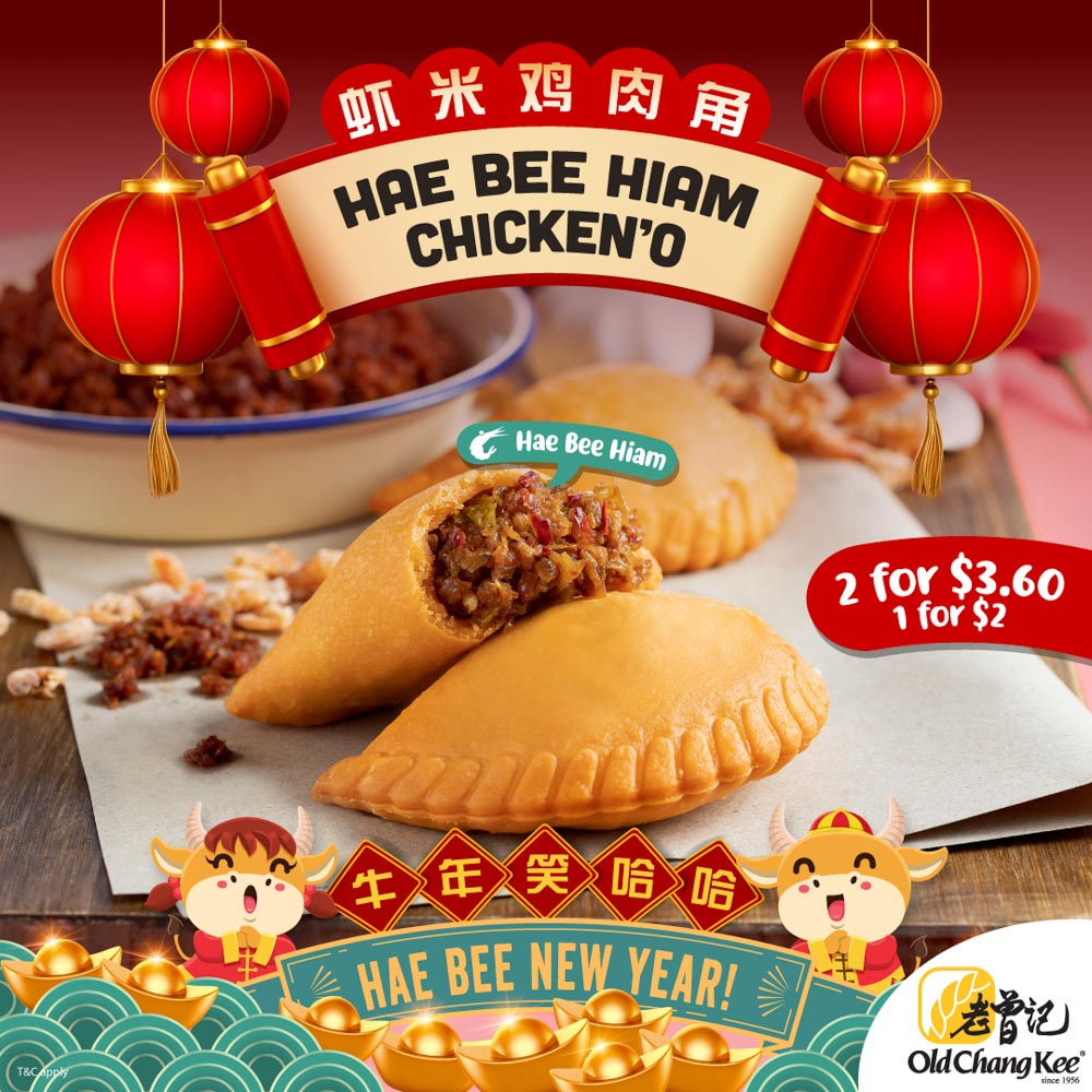 old chang kee hae bee hiam chicken'o