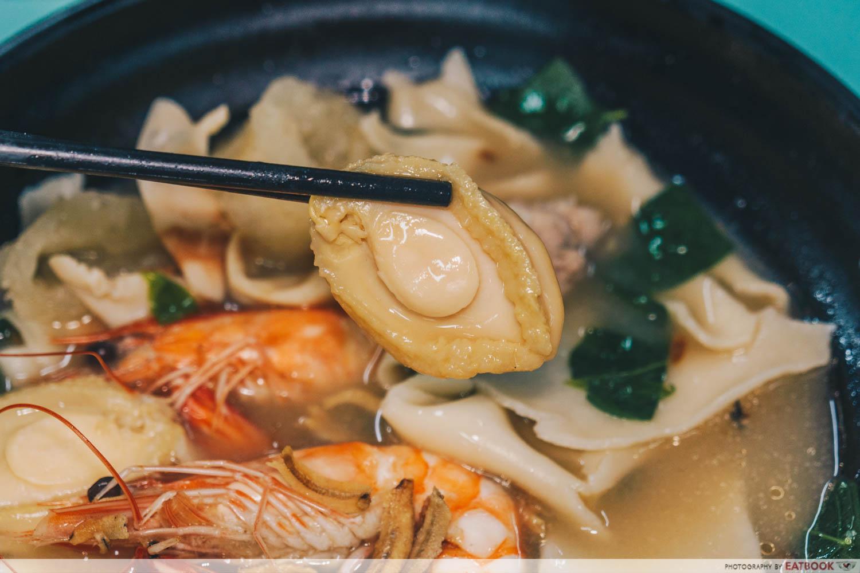 mian zhuang abalone