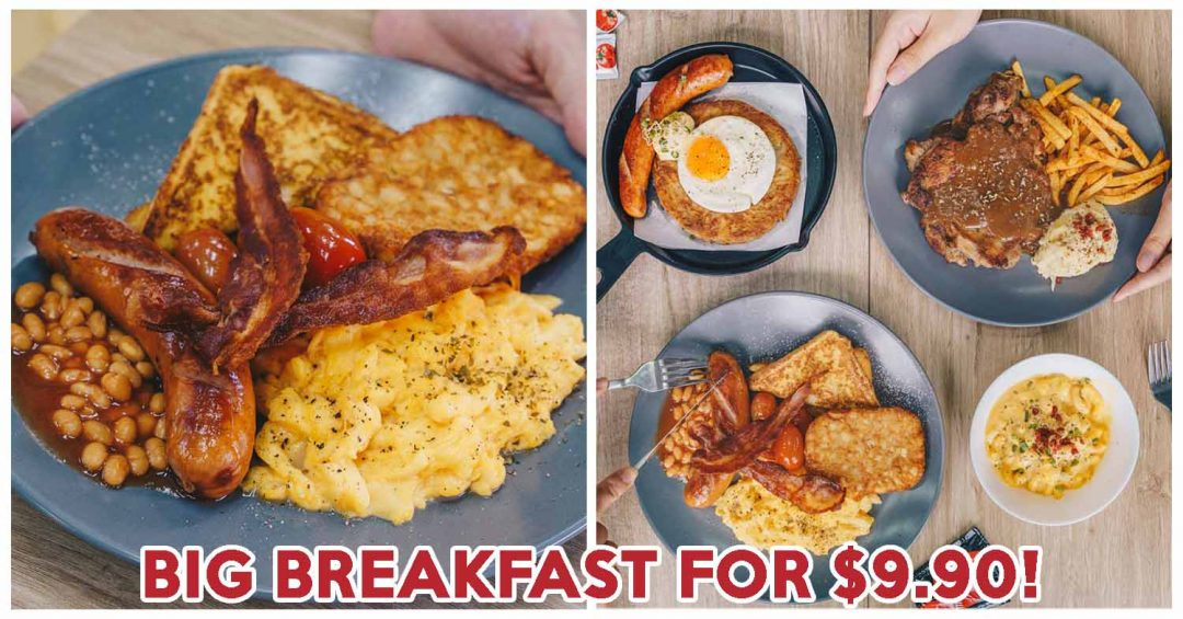 breakfast club cover