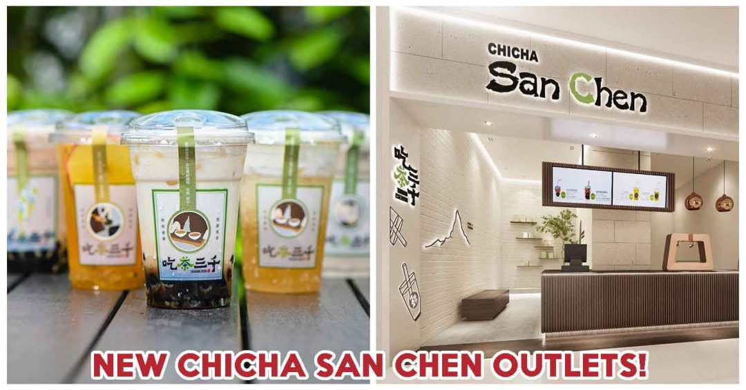 chicha san chen jurong point