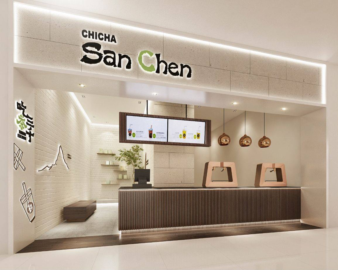 chicha san chen jurong point (2)