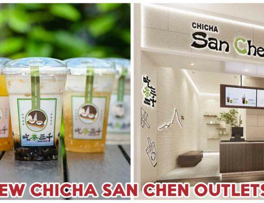 chicha san chen jurong point