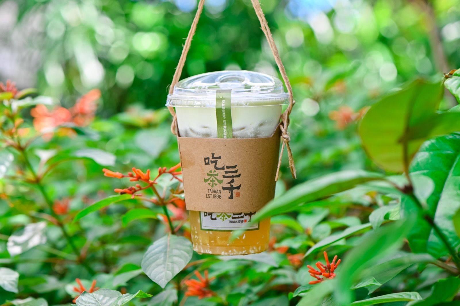 chicha san chen oolong