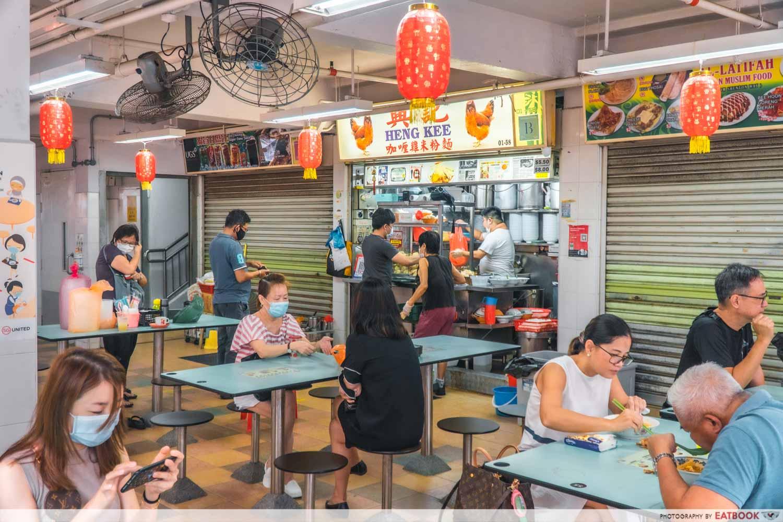 Heng Kee Curry Chicken Bee Hoon Mee - ambience