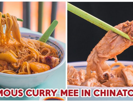 Heng Kee Curry Chicken - Ferature Image