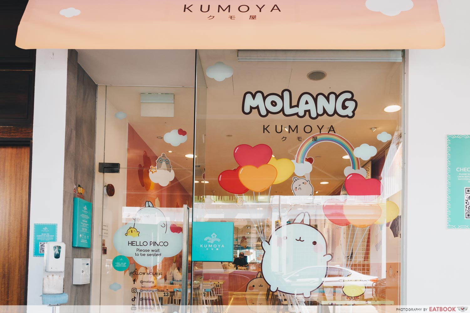 molang cafe storefront