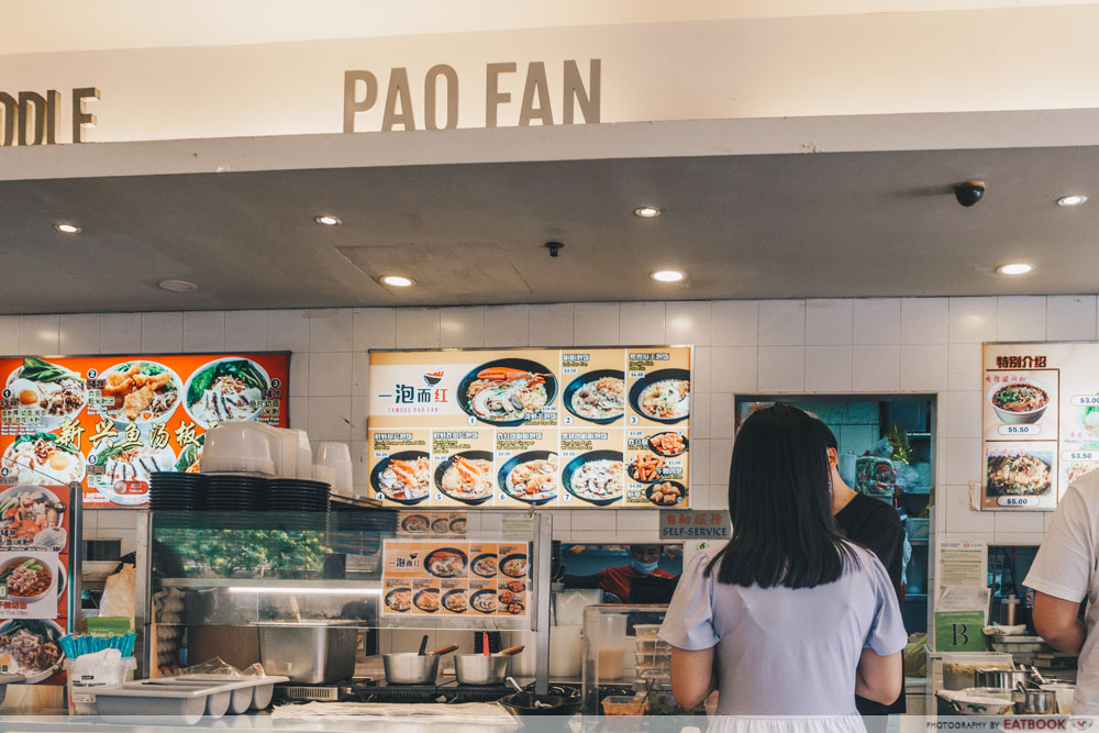 famous pao fan storefront