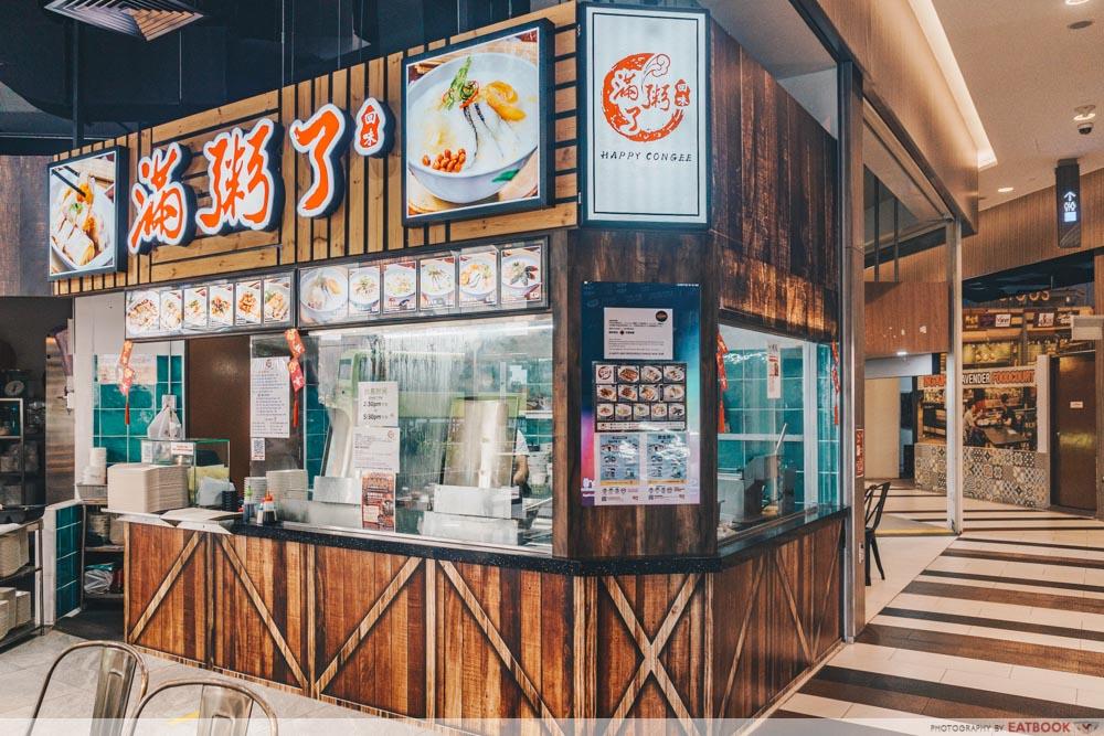 happy congee storefront