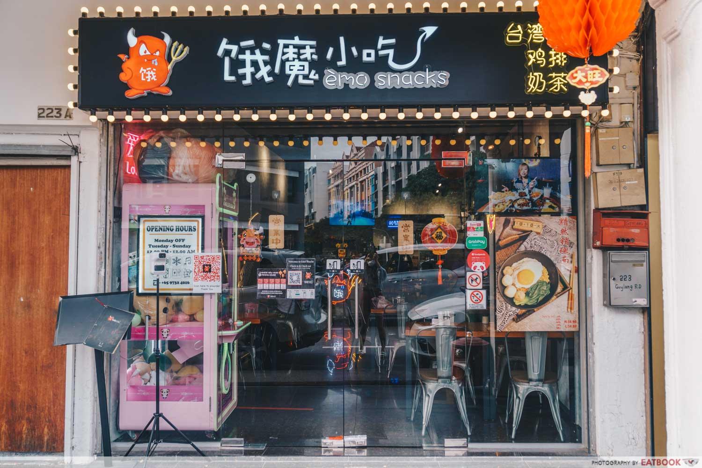 emo snacks storefront