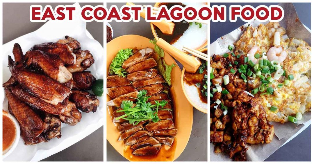 east coast lagoon food cover 2