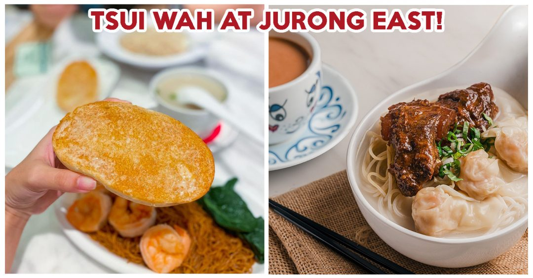 tsui wah jem feature pic 2