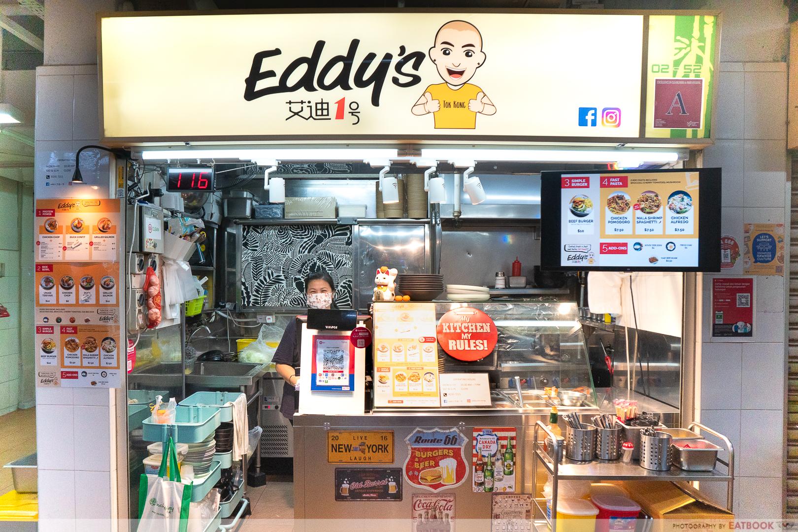 Eddy's No.1 - storefront